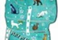 tigeriss avatar