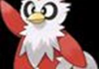 BattleDelibird