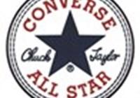 converseallstars