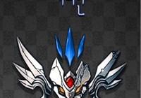 bladezero21
