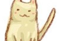 -meow-