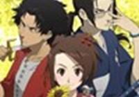 kamikirinusi999 avatar