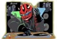 DJ-Maul