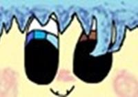 FrostComet2002 avatar