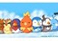 pikachu7115