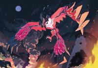 Flaminghost11