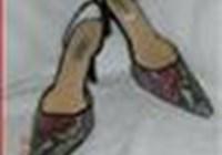 prettyshoes