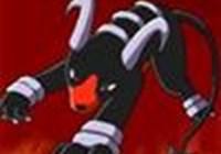 evildemon