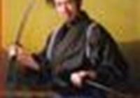 samuraidave