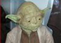 samrrye avatar