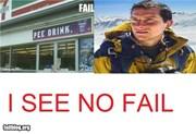FALSE drink fail